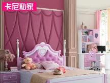 儿童床女孩 1.5米公主床