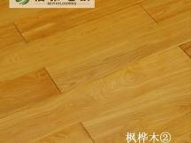 纯进口全实木原木地板