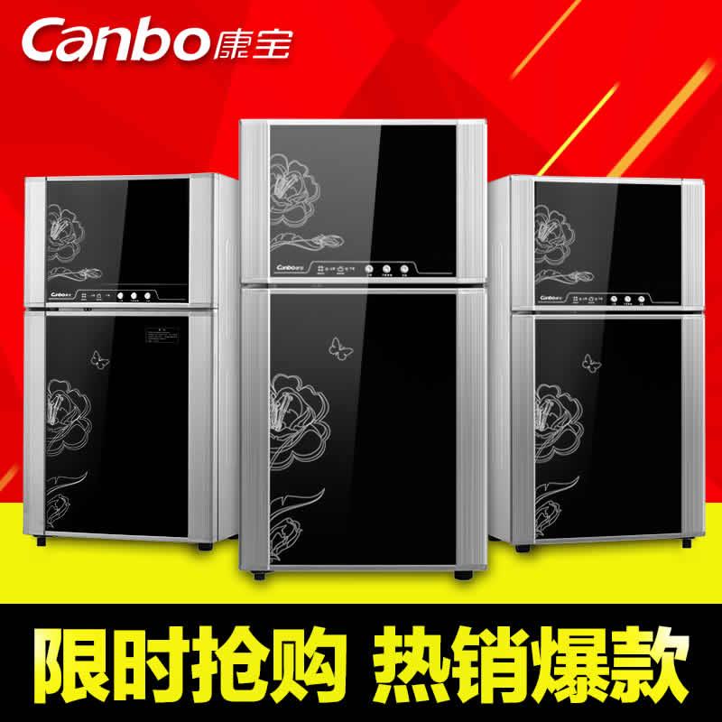 康宝 ZTP80F-1(G)消毒柜立式 家用高温消毒 迷你消毒柜碗柜