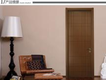 TATA木门 室内静音门实木复合油漆门