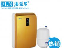 法兰尼净水器家用纯水机厨房直饮净水机FLN-75G-08过滤器净水器