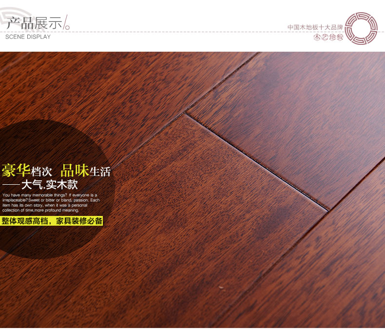 非洲黄金木100%纯实木地板 正宗圆盘豆绿柄桑木地板