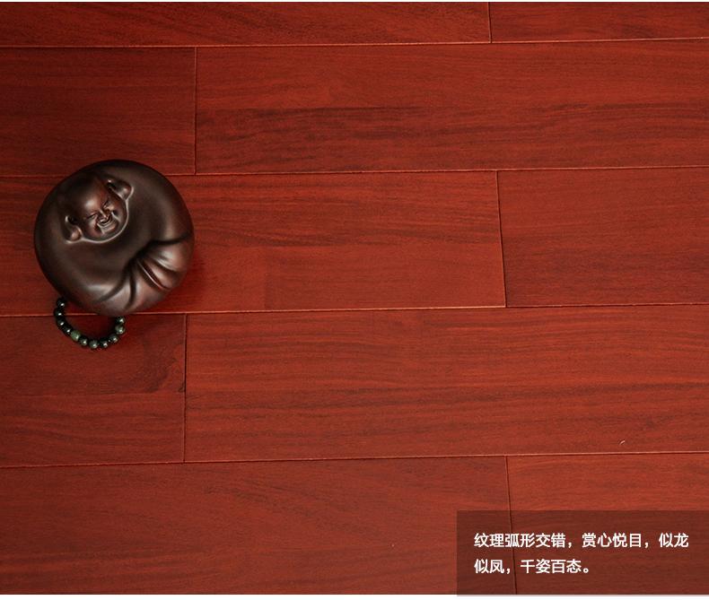 大自然地板实木地板龙凤檀(二翅豆)纯实木地板酒红色健康环保
