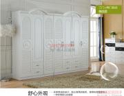 木质板式四门欧式衣柜