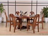 全实木餐桌 胡桃木双层桌子现代中式1桌6椅组合 家具简约圆形餐台