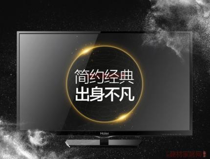 Haier/海尔 32EU3000 32英寸液晶电视