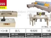 单身贵族套餐RMB9999,精制家具知名老品牌,选材导购,应有尽有,欢迎光临广西建材家居网选购