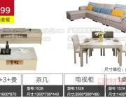 单身贵族套餐RMB9999,精制家具知名老品牌,选材导购,应有尽有,欢迎  光临广西建材家居网选购